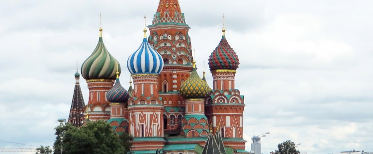 full-view-of-moscow-cathedral-russia